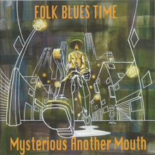 FOLK BLUES TIME